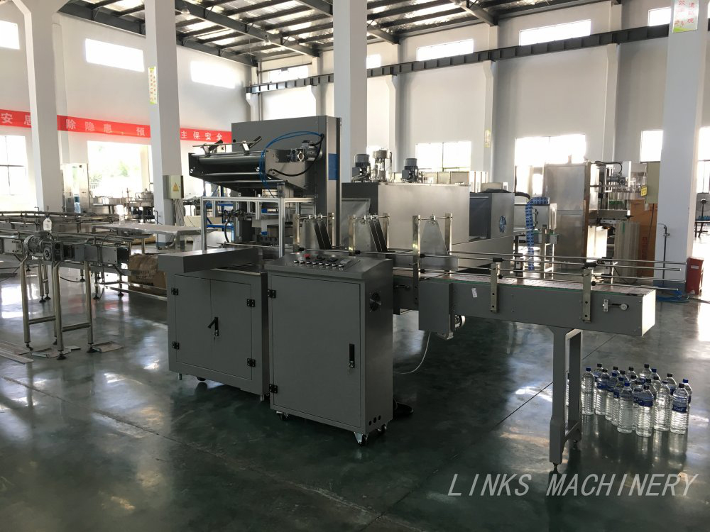 Automatic PE Film Wrapping Machine